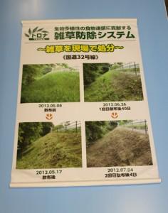 昭和印刷様 タペストリー02