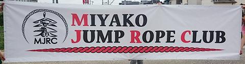 OVER THUMPZ関西支社様横断幕